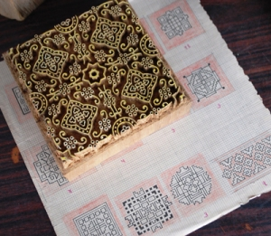 pethapur 1
