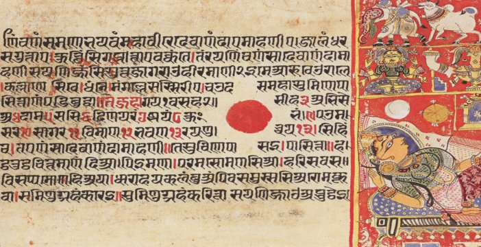 My village essay in sanskrit language essay